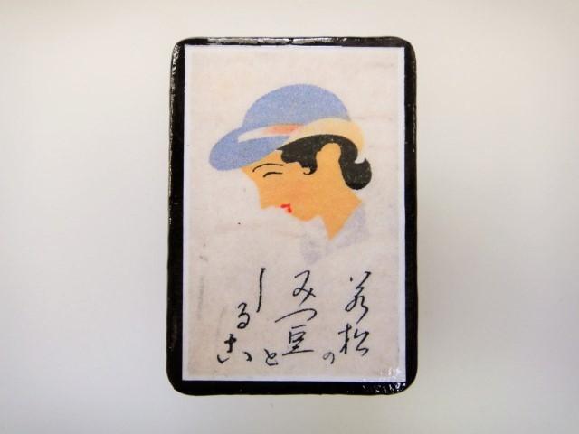 浅草 マッチラベルブローチ2247