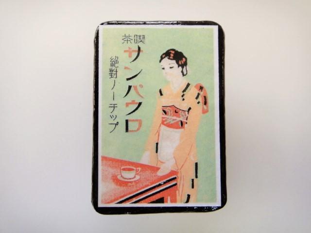 浅草 マッチラベルブローチ2248