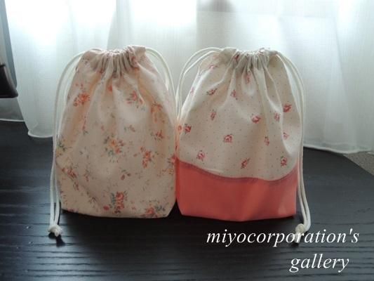 コップ袋2枚セット.flower