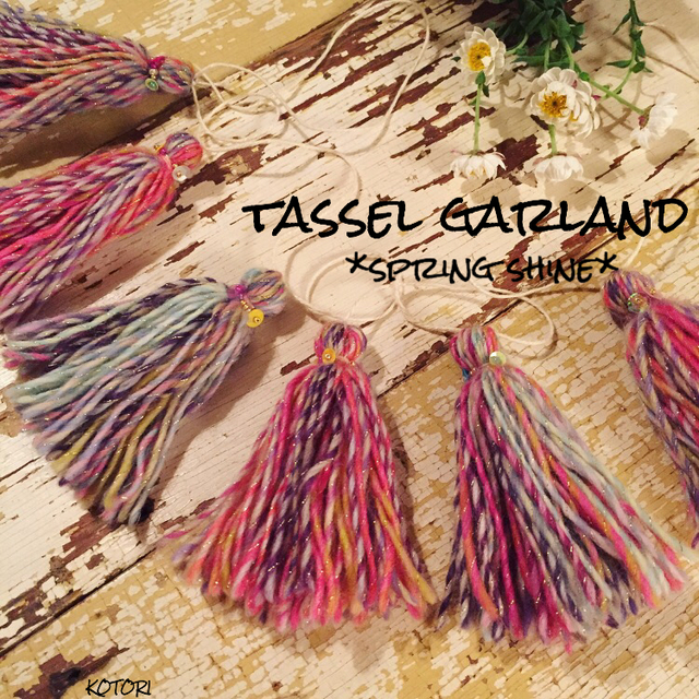 【数量限定】tassel garland *spring sh...