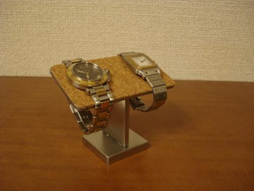 腕時計スタンド 2本かけ腕時計スタン...