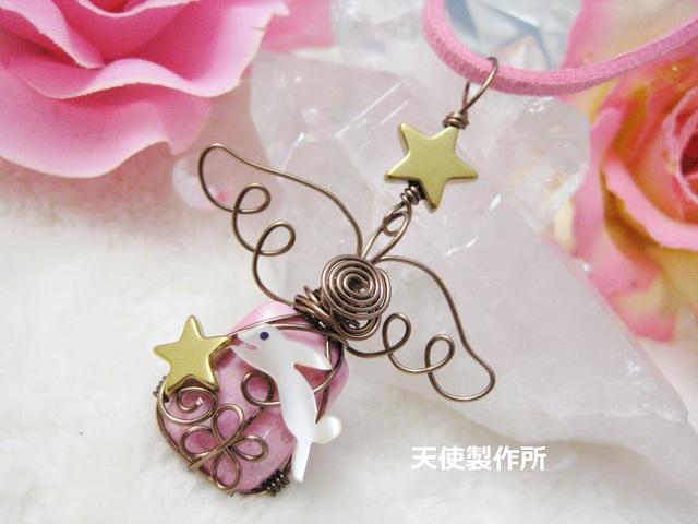 ロードナイト.うさぎと星のペンダント(G)