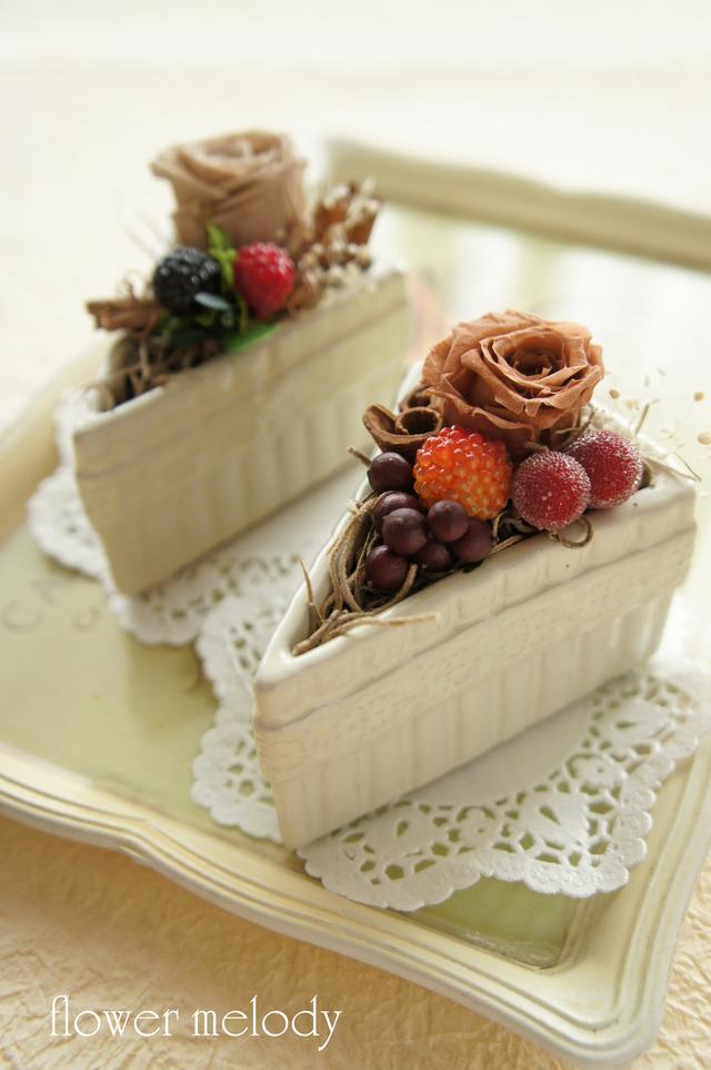 プリザ・プチショートケーキ