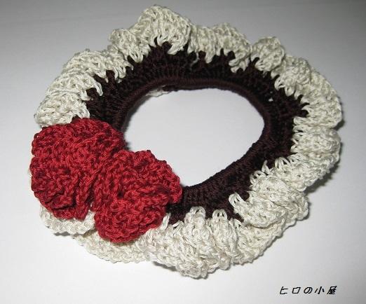 手編みバラのシュシュ〈送料無料〉