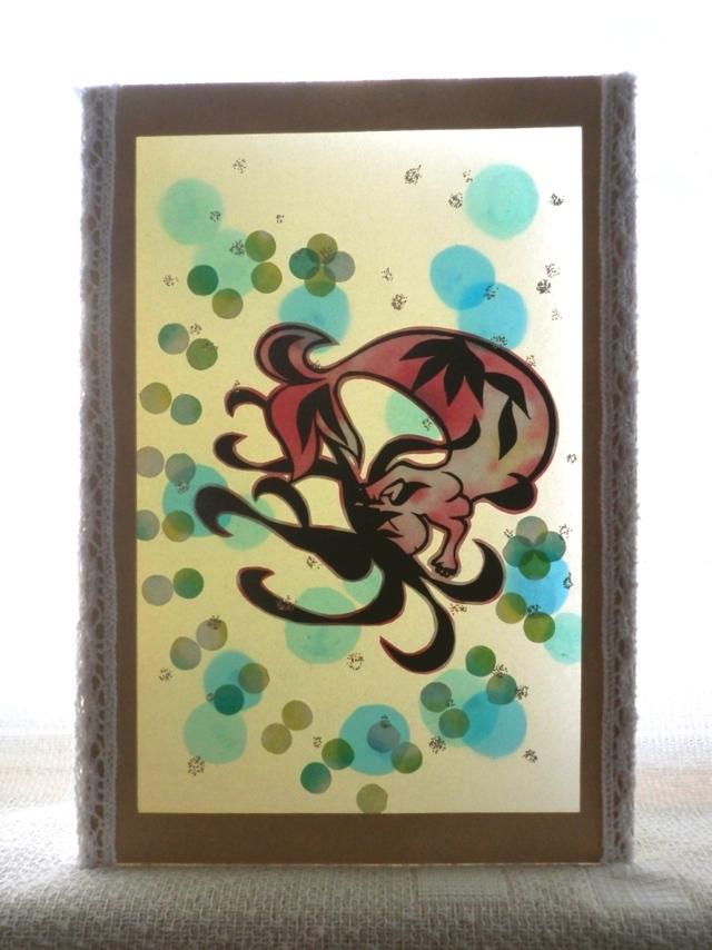 金魚姫・・・籃