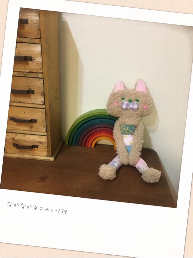 ながながネコやん-139