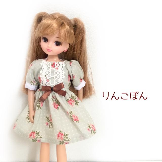 淡いグリーンの花柄ワンピース(リカち...