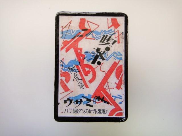 昭和レトロブローチ2271