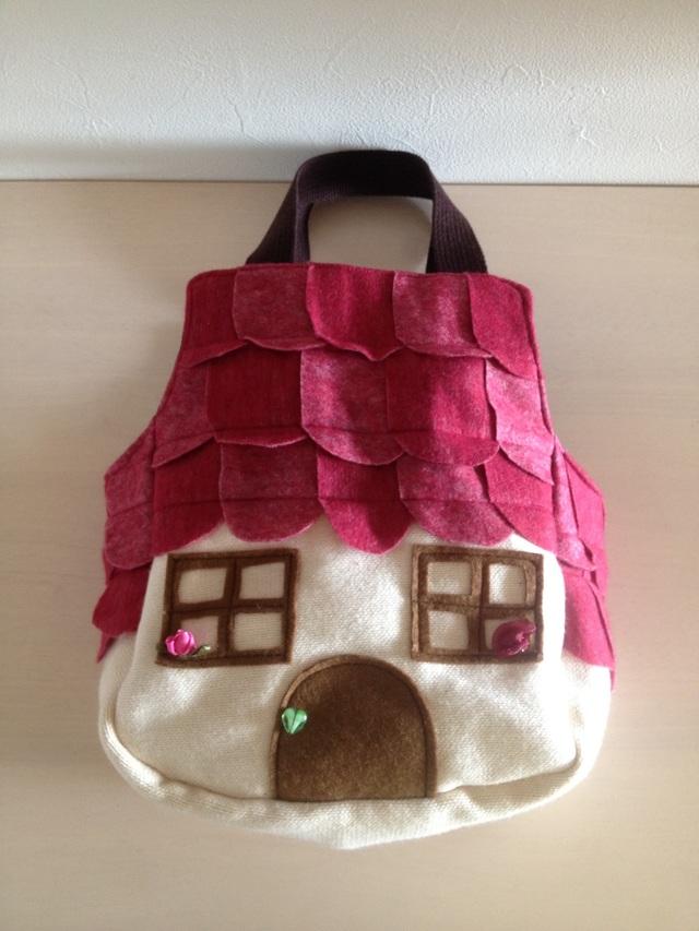 『Hさまオーダー』森のお家バッグ