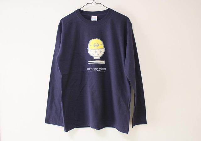 ひよこめし長袖Tシャツ ネイビー (Mens-M)