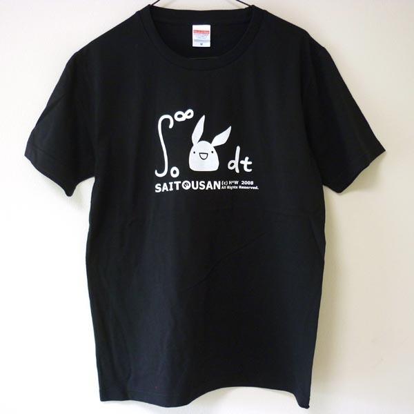 積分サイトウサンTシャツ 男性用M 黒
