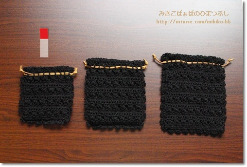 【sold out】047:黒のレース編み巾着袋*小さいの【送料無料】