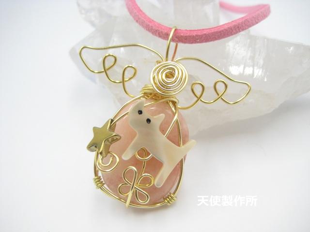 モルガナイトと猫のペンダント(金)