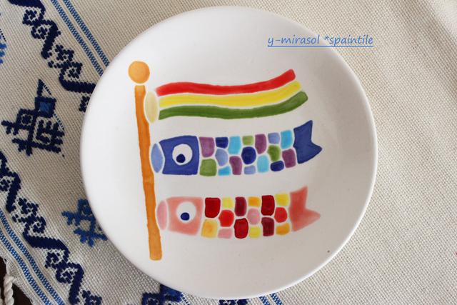 こいのぼりの絵皿
