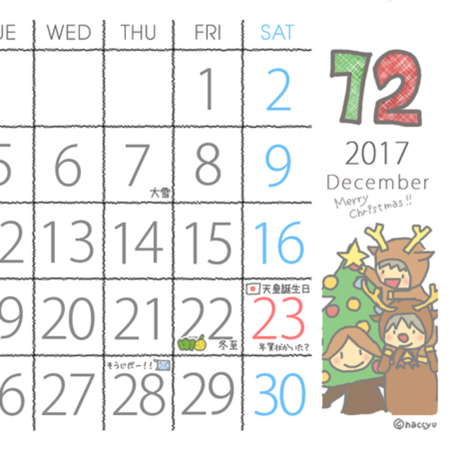 2017年12月 オリジナルイラストカレンダー 送料込み ハンドメイドマーケット Minne