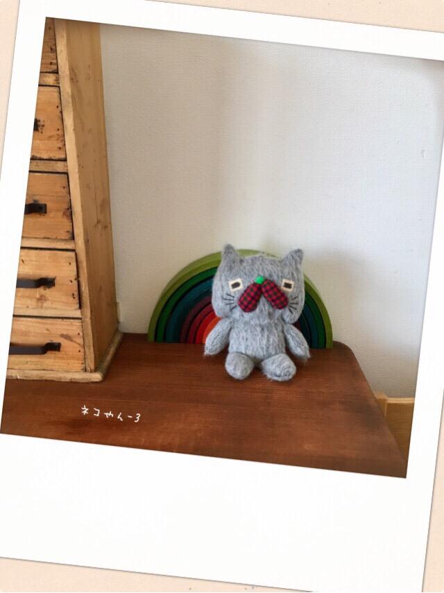 ネコやん-3