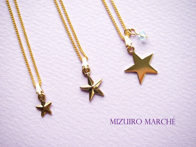 シンプルな星のネックレス
