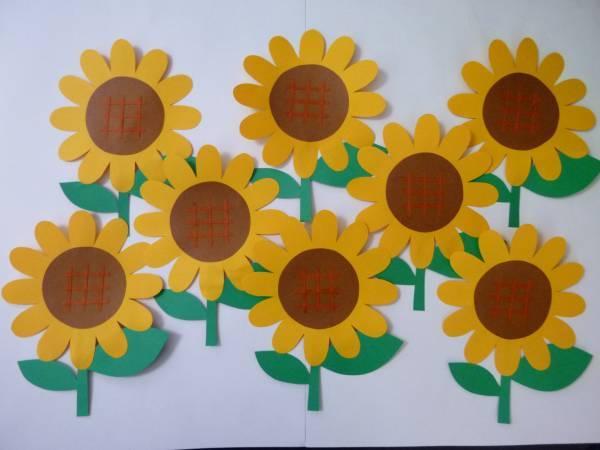 壁面飾り♪夏のお花/ひまわり♪