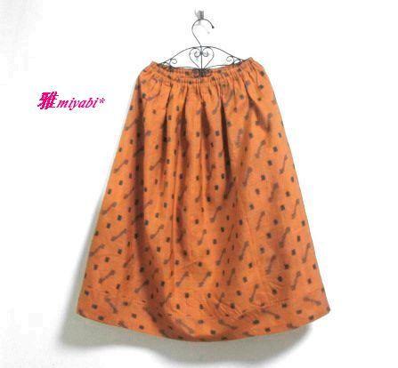 裏付オレンジ系銘仙ふんわり着物スカート