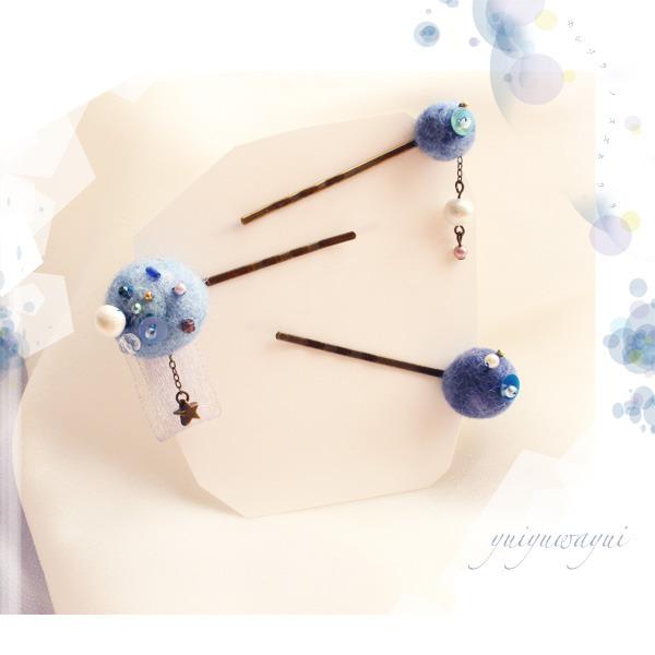 ホシゾラノスズネウタの髪飾り*(2)