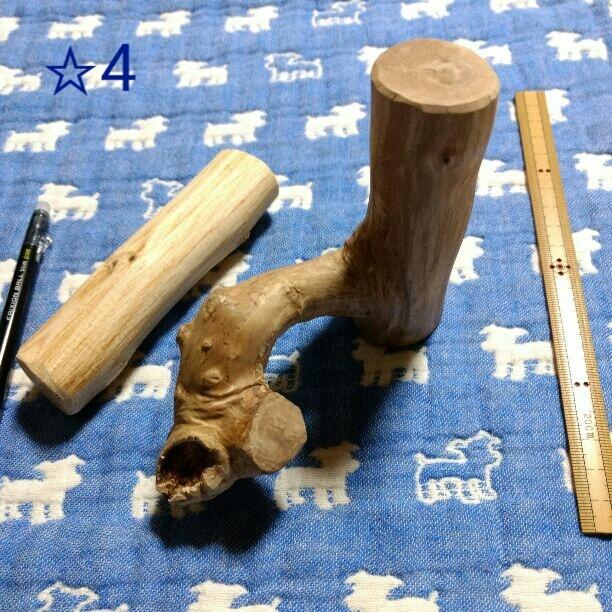☆4.けやき梨の木.犬用国産おもちゃ、中型犬向け歯固め、かじり木、丈夫で頑丈