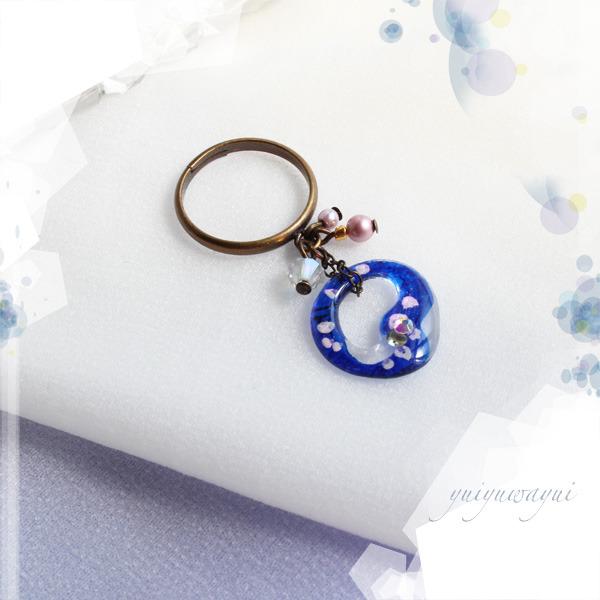 ホシゾラノスズネウタの指輪*(1)
