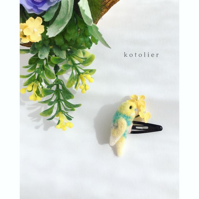 鳥さんの髪留め (セキセイインコ)