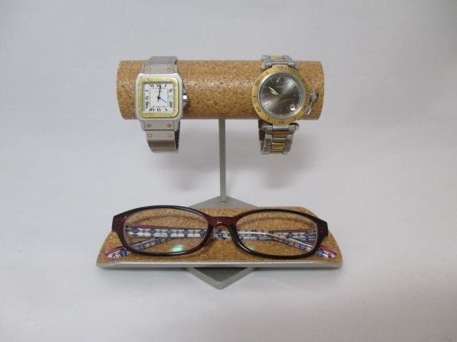 腕時計、眼鏡、スマホ、ディスプレイス...