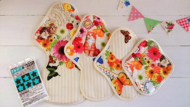 KAORUの布ナプキン全サイズが入った『バタフライ』
