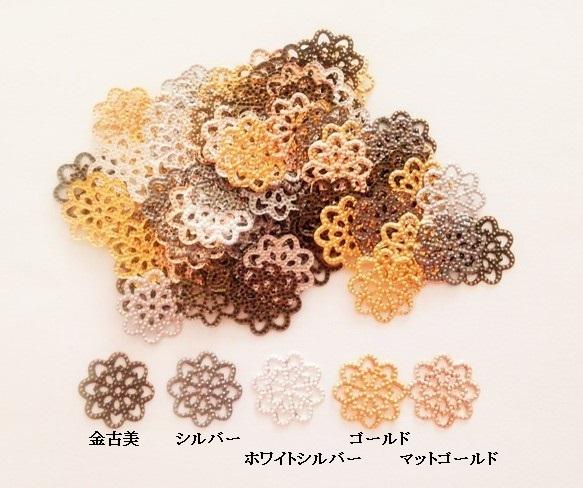 【シルバー】 100枚 お花の透かし...