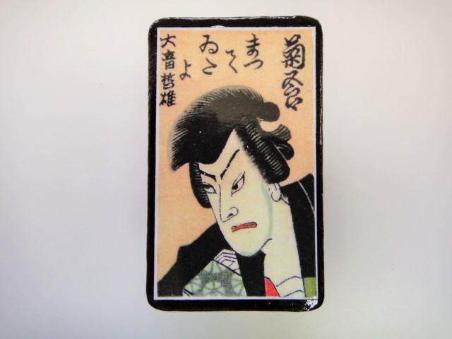 昭和レトロ ブローチ2300