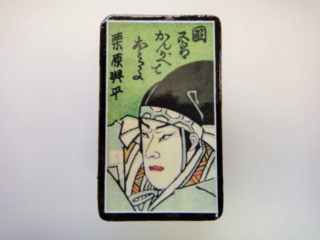 昭和レトロ ブローチ2301