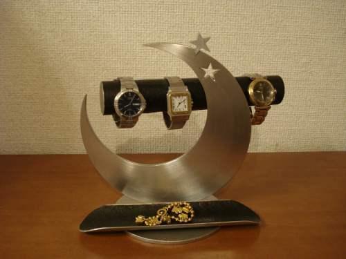アクセサリー収納!気まぐれムーンブラック腕時計スタンド ロングトレイ