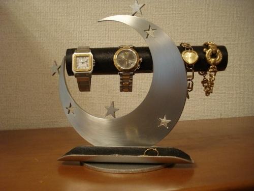 アクセサリースタンド トリプル気まぐれ三日月腕時計スタンド ロングハーフパイプとれい