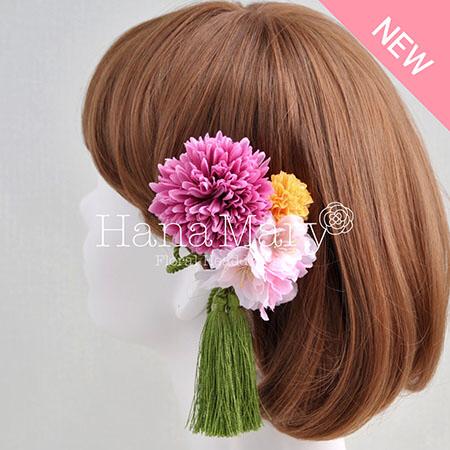 桜とピンポンマムの髪飾り