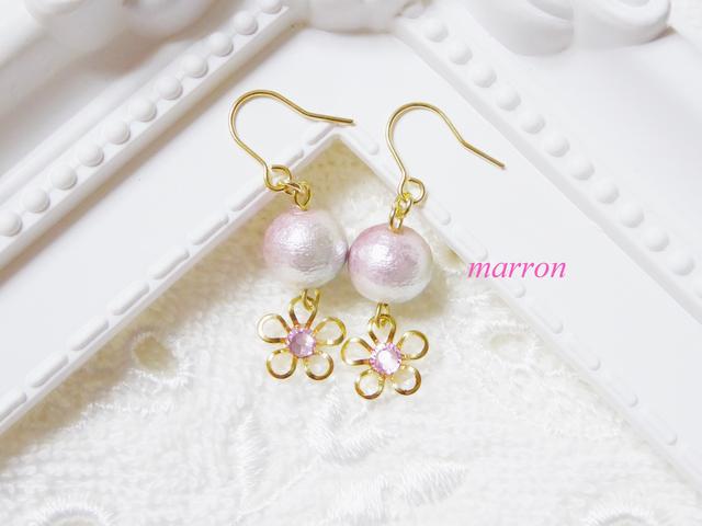 新色!春色ピンク〜ブルーグラデーショ...