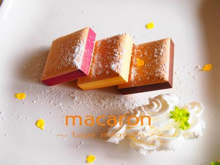 macaron ソーイング テープメジャー チョコ