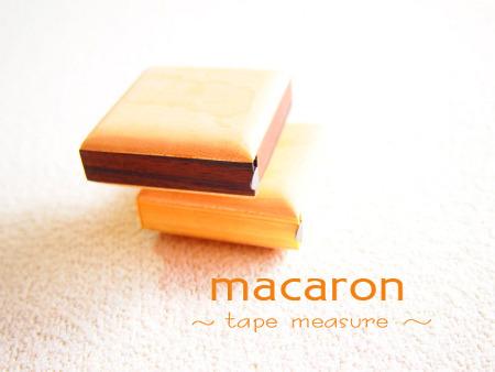 macaron  テープメジャー カスタード 2m