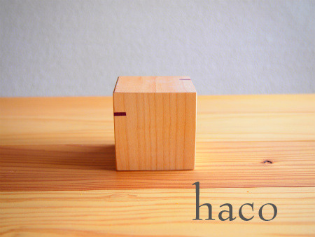 haco little