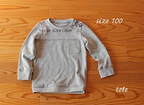 【size100】ユーズドライクなTシャツ(長袖)〈わさび〉