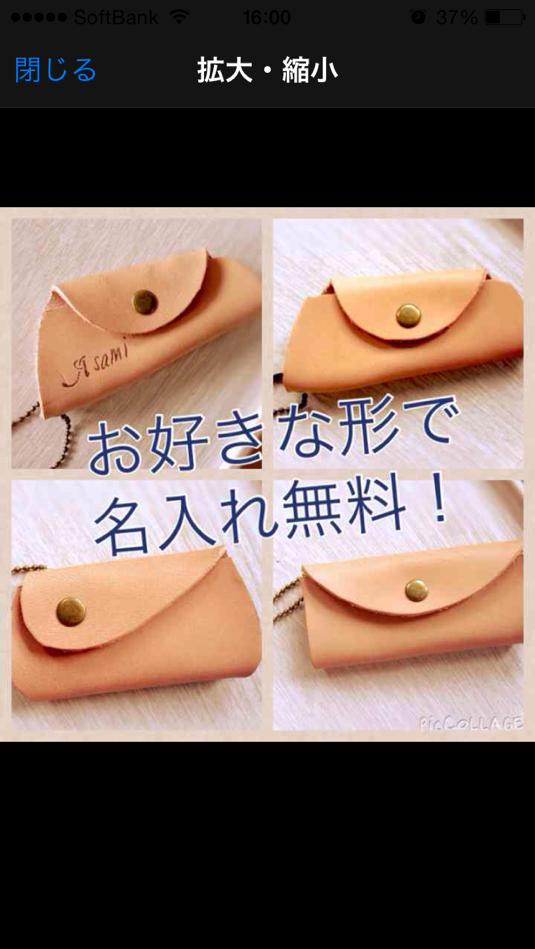 【オーダー】本革 オリジナル アンティーク シンプル キーケース