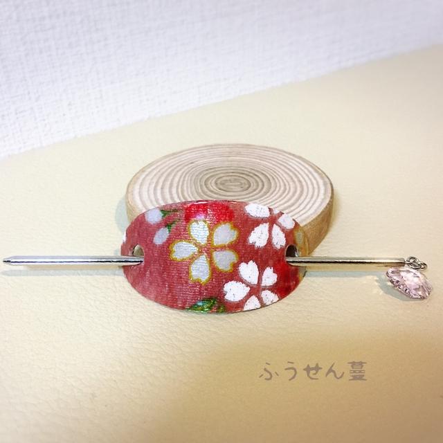 マジェステ  桜