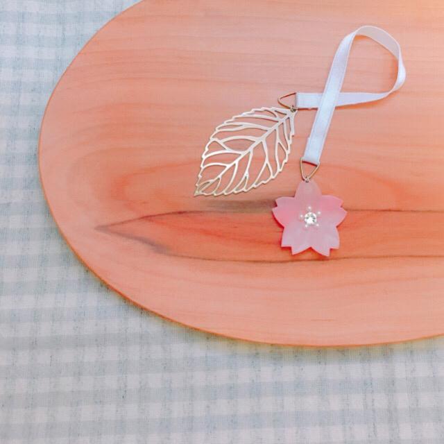 桜のブックマーカー