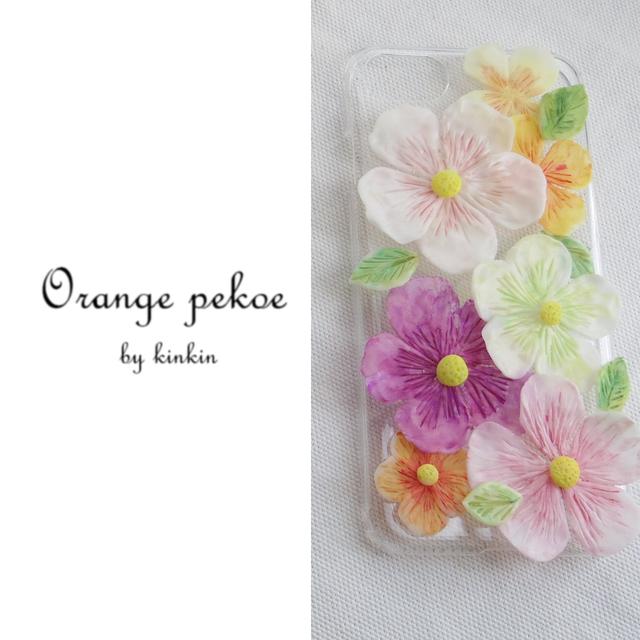 chobit-runa様専用 iPhoneケース