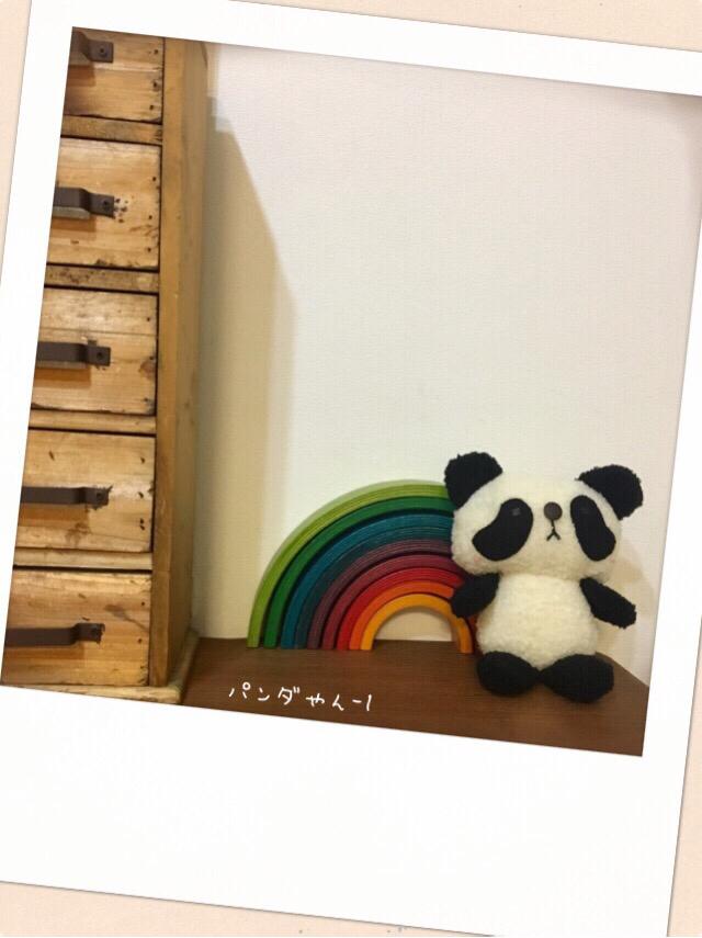 パンダやん-1(しっぽ付き)
