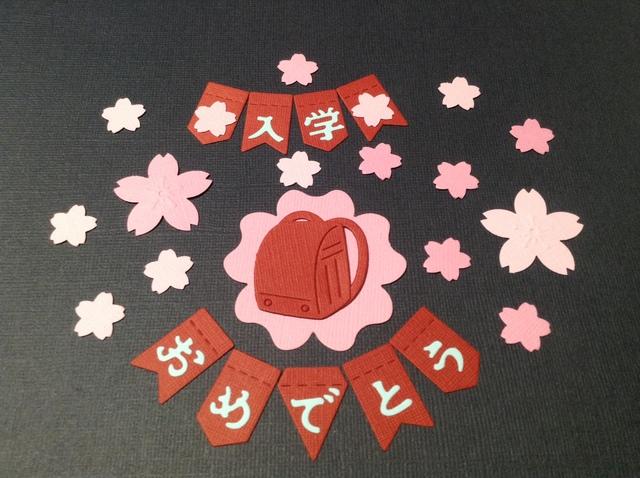 ご入学のお祝いカード、アルバムのデコ...