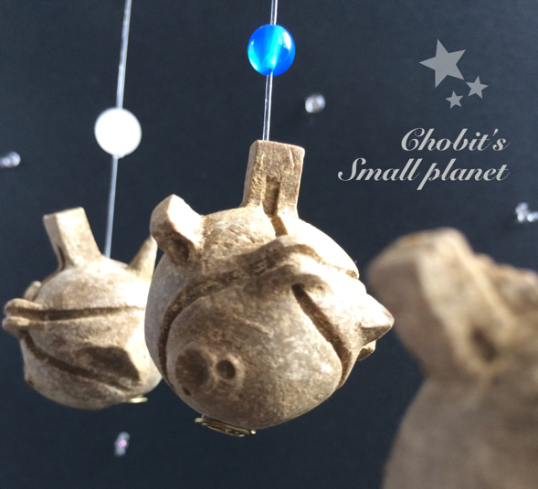 Small planet「小さな町のある『小さな惑星』」