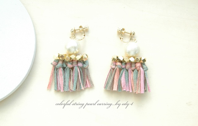 colorful string pearl earring