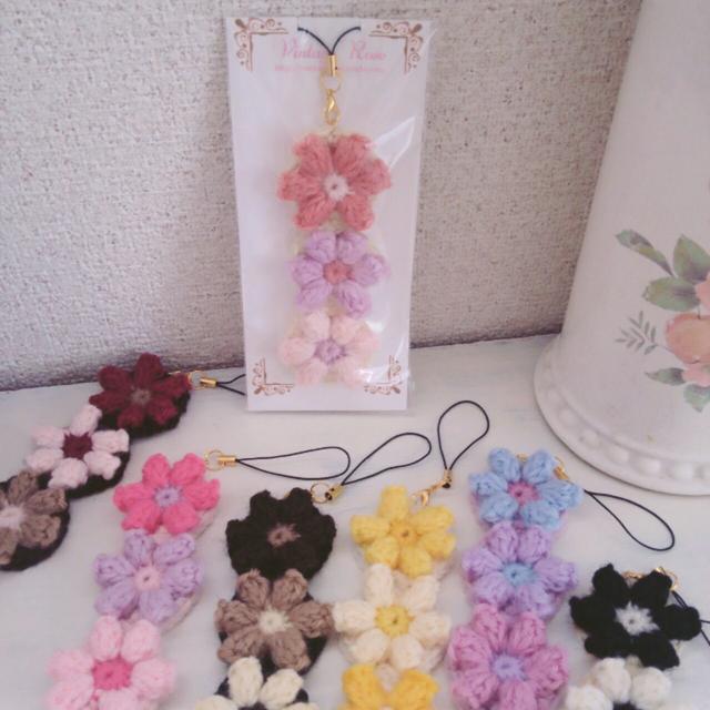 【H様オーダー品】お花モチーフ 手編み...
