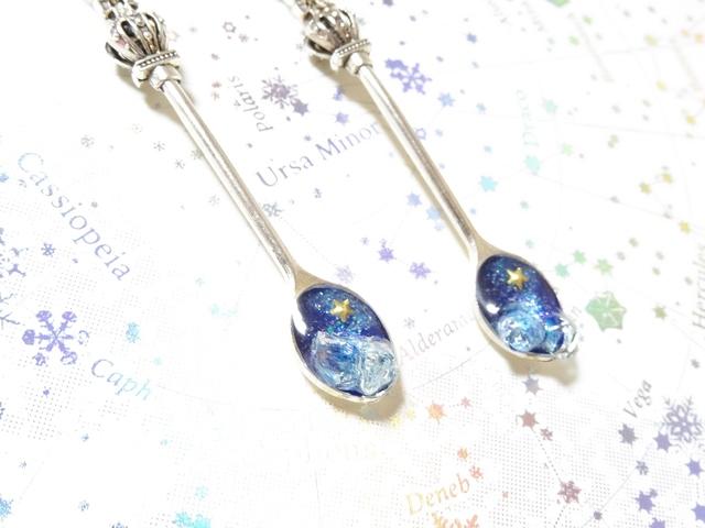 ☆銀河の宝石すくい☆
